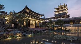 广州粤剧艺术博物馆设计鉴赏