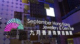 融润展柜香港珠宝展凯旋